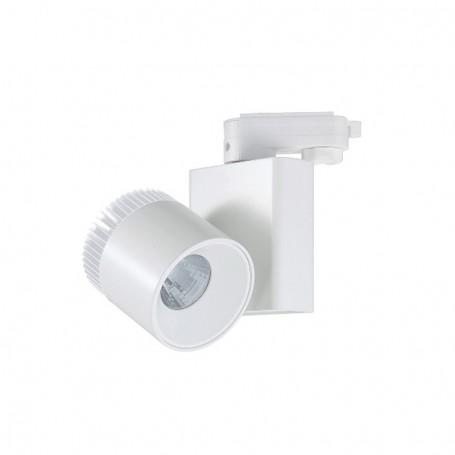 Spot cu LED cilindric pe sina, rotire 240 grade