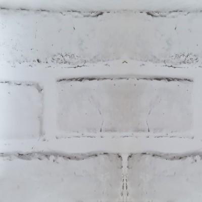 Decorative Foil White Stone Color 1,220m Width