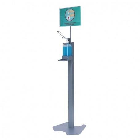 Dispenser pe stativ pentru solutii dezinfectante